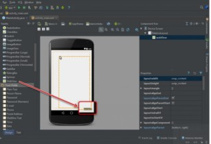 Creating WebView in Android Application Studio 2017